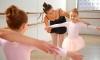 Преподавател по класически балет за деца