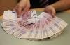 Сериозни и бързи кредити и финансиране