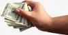 Дългосрочни заеми с нисък процент