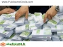 Кредит предлагат между специално сериозно и бързо