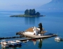 Великден остров Корфу - Солун - Метеора, от Варна и Бургас