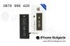 Оригинални батерии за iPhone 4, 4S, 5, 5C, 5S, SE, 6, 6Plus, 6S, 6S Plus, 7, 7Plus