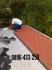 Ремонт на покриви,  изграждане на нови, хидроизолация на достъпни цени 0896-433-259