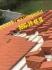 Ремонт на покриви ,хидроизолация, навеси ,веранди,барбекю от строителство до ключ 0897-29-48-18 на изгодни цени РАБОТИМ БЕЗ АВАНСОВО...