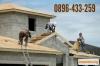 Ремонт на покриви и хидроизолация 0896433259