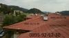 Ремонт на покриви 0895925230