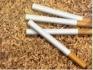 Професионално обработен и нарязан тютюн