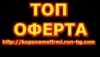Всички видове строителни услуги-ВАРНА,ДОБРИЧ,ШУМЕН-0894030190