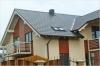 Ремонт на покриви 0896234052
