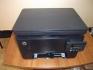 Цветен лазерен МФУ HP Color Laserjet Pro MFP M176n