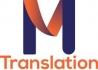 Професионален превод и легализация на документи на английски език