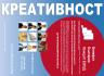 Креативност Бенефит България - Инвестиции и Бизнес Развитие