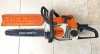 Моторен трион STIHL MS 180 C-BE (2-MIX)