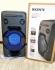 Нова Аудио система Sony MHCV11