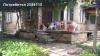 Продава се къща в село Славяново