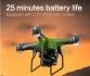 Нов дрон S32T в гаранция