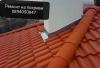 Изграждане на нови покриви 0894050847