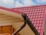Ремонт на покриви 0894050847