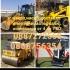 Пътно-строителни механизация