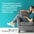 Българският национален панел набира респодненти за онлайн проувания!