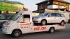 Пътна помощ 24/7 в цялата страна / превоз на преференциални цени / извозване на...