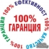 Септични ями - Изграждане Почистване кладенци - 0898998080