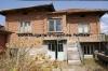 Продава се къща в село Пипирково