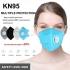 N95 маска за уста FFP2 KN95 Защитни маски за защита
