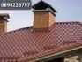 Бригада за ремонт на покриви от АдоЯ