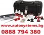 Комплекти за ремонт на спукани автостъкла