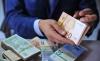 Кредитна оферта с гаранция