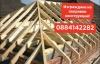 Ремонт на покриви, хидроизолации, изграждане на навеси и др.СМР!-0884142282