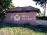 Къща в с. Копривец