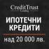 ► ИСКАШ НАД 20 000 лв., НО БАНКАТА НЕ ТИ...