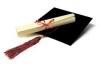 Имаш нужда от диплома или книжка?