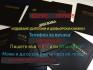 Продавам дипломи / продавам книжки viber 0889814082