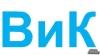 ВиК - услуги отпушване канали тоалетни мивки сифони шахти - РЕМОНТ