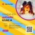 Група за Графичен дизайн март-май курсове Варна