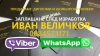 Продавам: ДИПЛОМИ и ШОФЬОРСКИ КНИЖКИ - 0884573171 ВАЙБЪР И УАТСАП
