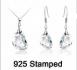 Сребърен комплект с бели кристали