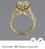 Луксозен златен пръстен