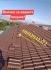 Ремонт на покриви и изграждане на навеси-0893932372