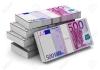 Оферта за заем между банки за 48 часа