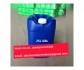 99.9% GBL Gamma-Butyrolactone GBL , GHB , BDO Alloy wheel cleaner Suppliers
