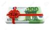 Предложение за заем за вашите нужди