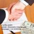 Бързо и лесно предложение за заем